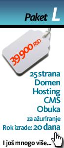sajt paket 2014