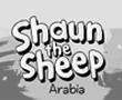 Shaun the Sheep Arabia